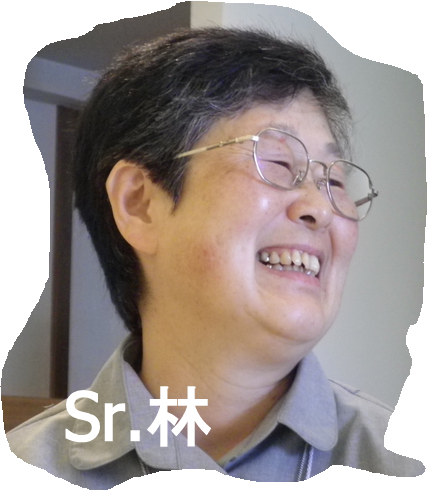 Sr.林5.PNG