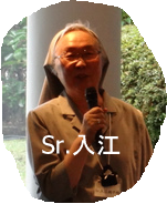 Sr.入江 3.PNG